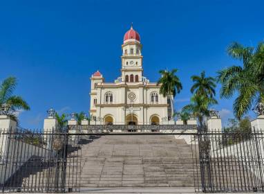 Atractivos en Santiago de Cuba: Shrine of Our Lady of Charity of El Cobre