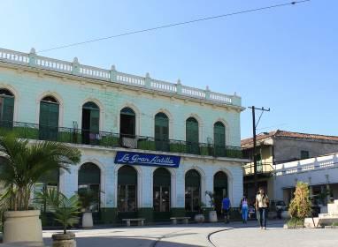 Atractivos en Camagüey: Maceo-Park