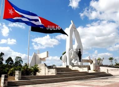 Atractivos en Camagüey: Plaza de la Revolución