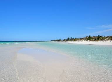 Atractivos en Кайо-Коко: Пляж «Пилар»
