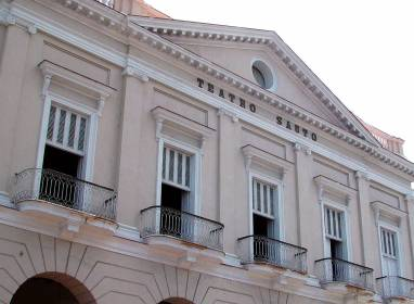 Atractivos en Варадеро: Театр «Сауто»
